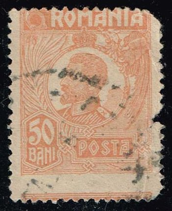 Romania **U-Pick** Spacefiller Box #S30-12