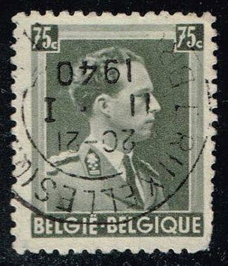 Belgium **U-Pick** Spacefiller Box #S30-26