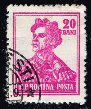 Romania **U-Pick** Stamp Stop Box #138 Item 85
