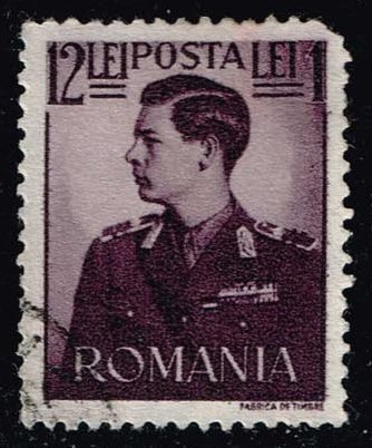 Romania **U-Pick** Stamp Stop Box #139 Item 1