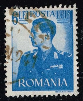Romania **U-Pick** Stamp Stop Box #139 Item 2