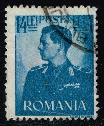 Romania **U-Pick** Stamp Stop Box #139 Item 3