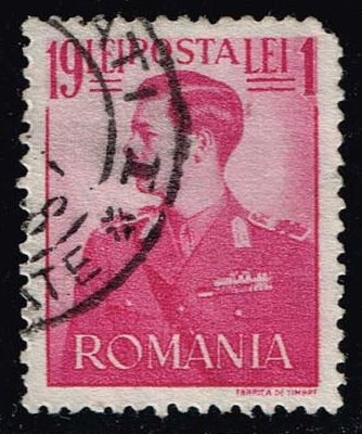 Romania **U-Pick** Stamp Stop Box #139 Item 4