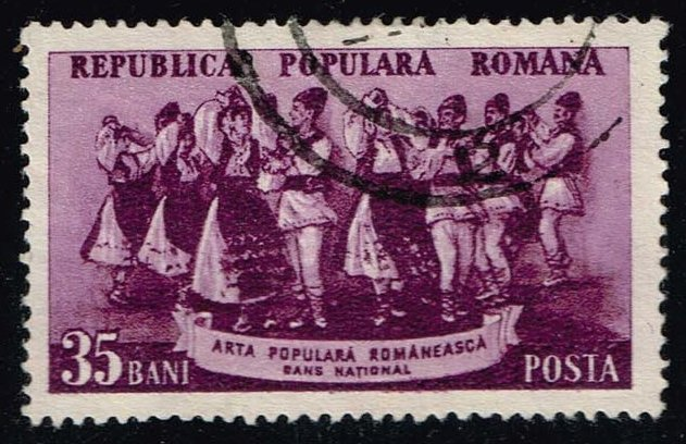 Romania **U-Pick** Stamp Stop Box #139 Item 13