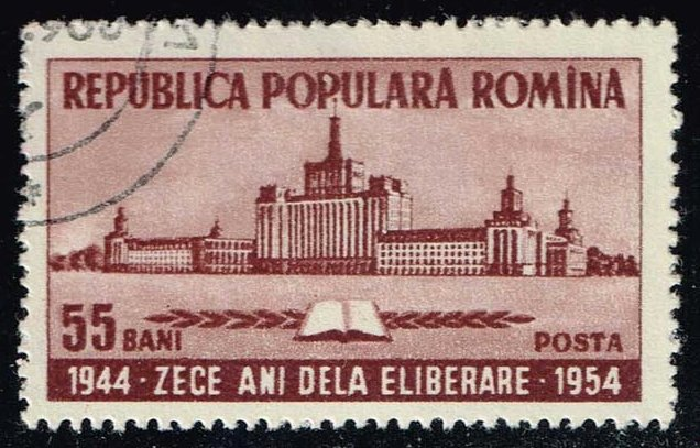 Romania **U-Pick** Stamp Stop Box #139 Item 15