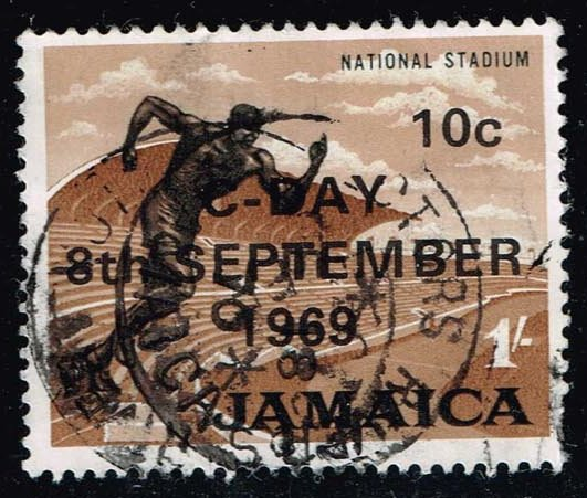 Jamaica **U-Pick** Stamp Stop Box #139 Item 65