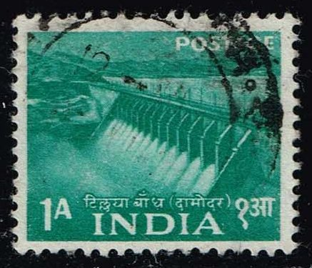India **U-Pick** Stamp Stop Box #142 Item 85