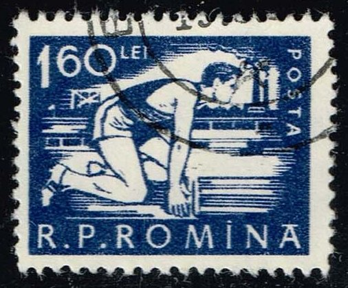 Romania **U-Pick** Stamp Stop Box #145 Item 98