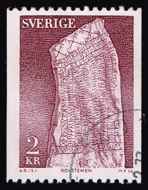 Sweden **U-Pick** Stamp Stop Box #146 Item 31