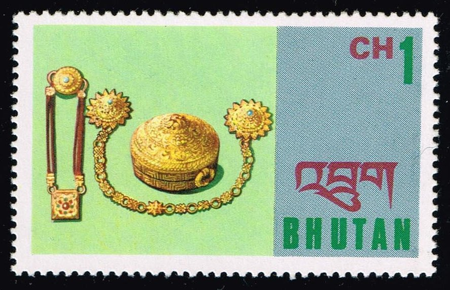 Bhutan **U-Pick** Stamp Stop Box #147 Item 03