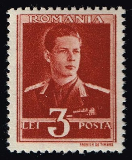 Romania **U-Pick** Stamp Stop Box #147 Item 20