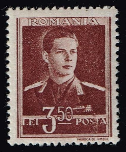Romania **U-Pick** Stamp Stop Box #147 Item 21