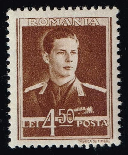 Romania **U-Pick** Stamp Stop Box #147 Item 23