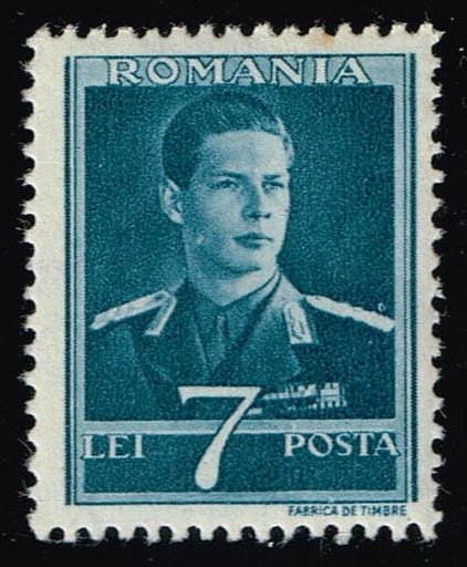 Romania **U-Pick** Stamp Stop Box #147 Item 25