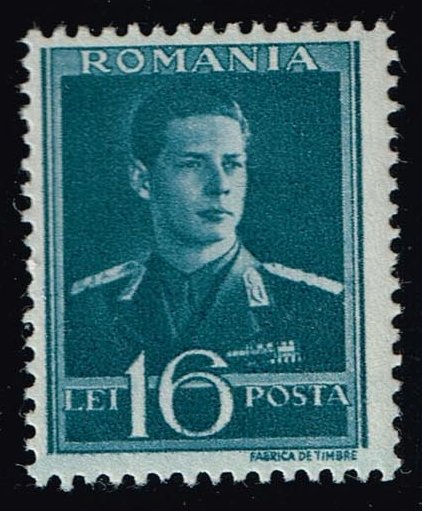 Romania **U-Pick** Stamp Stop Box #147 Item 29