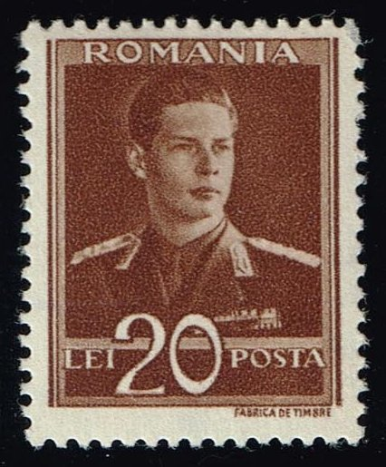 Romania **U-Pick** Stamp Stop Box #147 Item 30