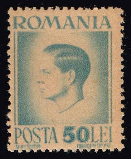 Romania **U-Pick** Stamp Stop Box #147 Item 33