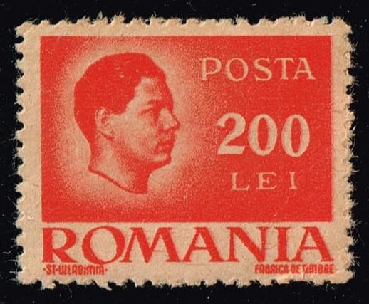 Romania **U-Pick** Stamp Stop Box #147 Item 36