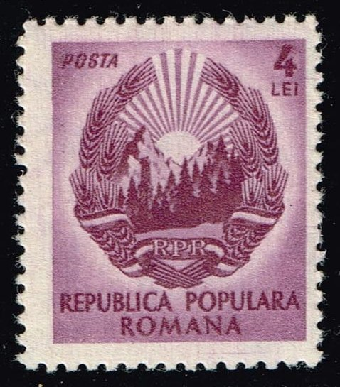Romania **U-Pick** Stamp Stop Box #147 Item 38