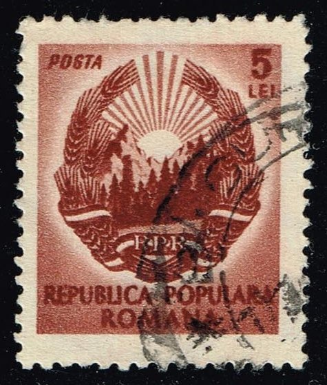 Romania **U-Pick** Stamp Stop Box #147 Item 39