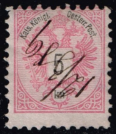 Austria #43 Coat of Arms; Used (0.30)