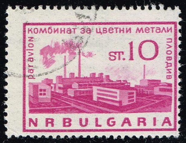 Bulgaria #C107 Metal Works at Plovdiv; CTO (0.25)