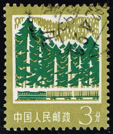 China PRC #1318 Forestry; Used (0.30)