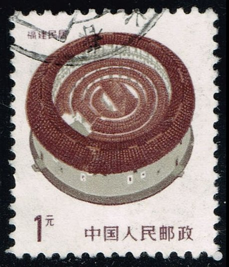 China PRC #2061 Fujian; Used (0.65)