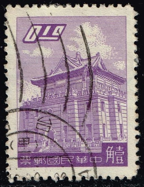 China ROC #1219 Chu Kwang Tower; Used (0.25)