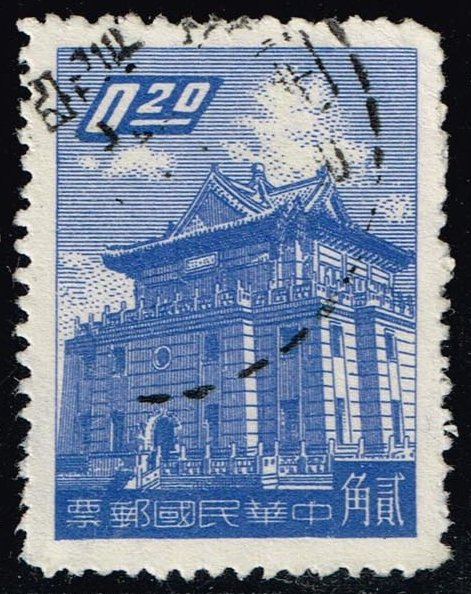 China ROC #1220 Chu Kwang Tower; Used (0.25)