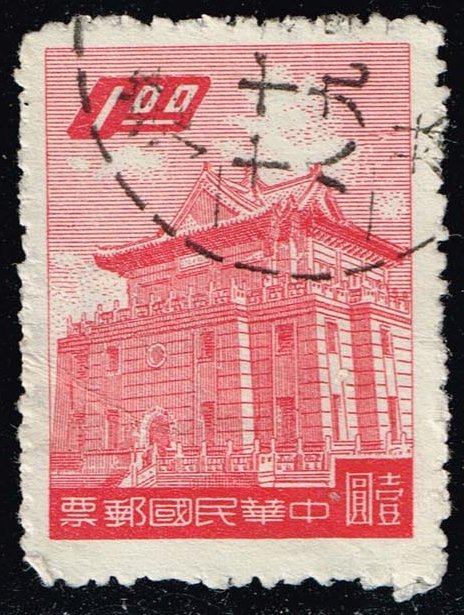 China ROC #1223 Chu Kwang Tower; Used (0.25)