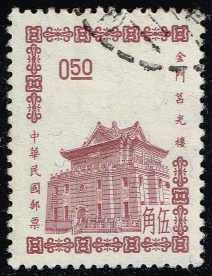 China ROC #1396 Chu Kwang Tower; Used (0.25)