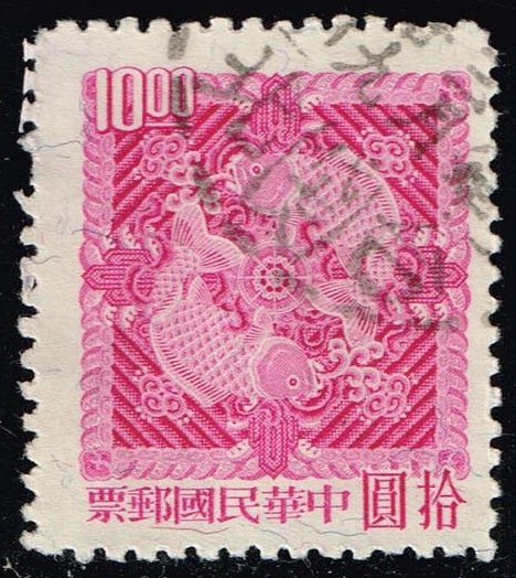 China ROC #1444 Double Carp; Used (1.25)