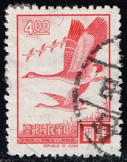 China ROC #1497 Flying Geese; Used (0.40)