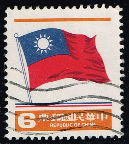 China ROC #2294 Flag; Used (0.25) - Click Image to Close