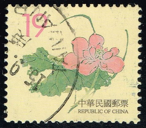 China ROC #3179 Flowers; Used (0.75)