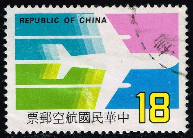 China ROC #C89 Airplane; Used (0.65)