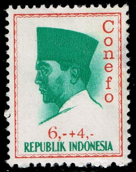 Indonesia #B171 Pres. Sukarno; Unused (0.25)