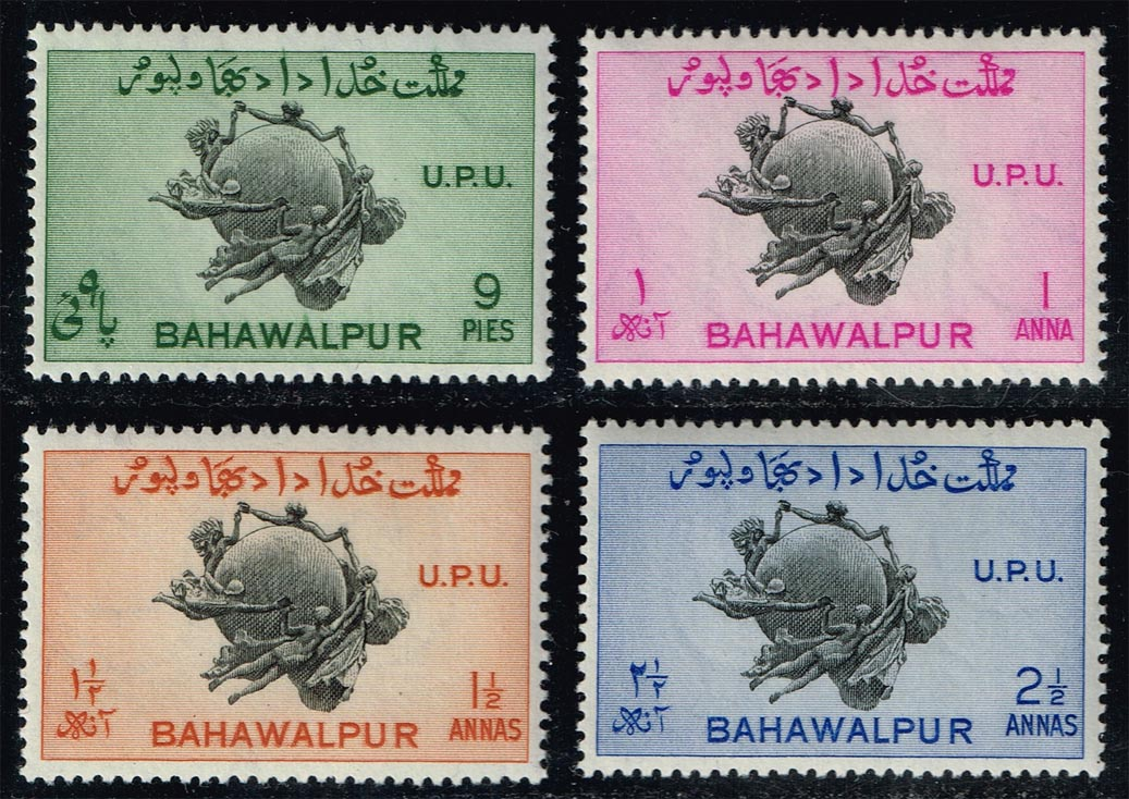 Pakistan-Bahawalpur #26-29 UPU Set of 4; Unused (1.00)