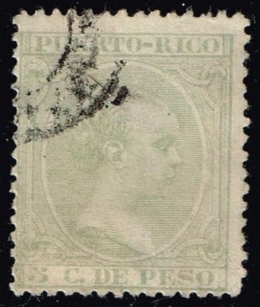 Puerto Rico #112 King Alfonso XIII; Used (0.25)