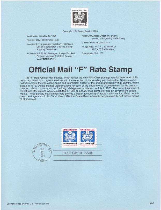 US #SP931 (O144) Official Mail USPS Souvenir Page