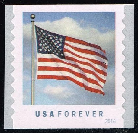 US #5053 Flag; MNH (1.00)