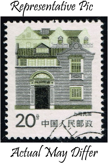 China PRC #2056 Shanghai; Used at Wholesale (0.25)
