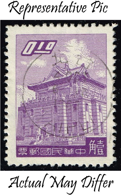 China ROC #1219 Chu Kwang Tower; Used at Wholesale (0.25)