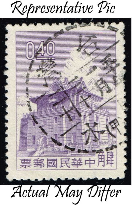 China ROC #1271a Chu Kwang Tower; Used at Wholesale (0.25)