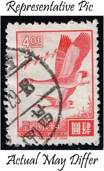 China ROC #1497 Flying Geese; Used at Wholesale (0.40)