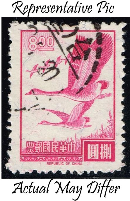 China ROC #1504 Flying Geese; Used at Wholesale (0.40)