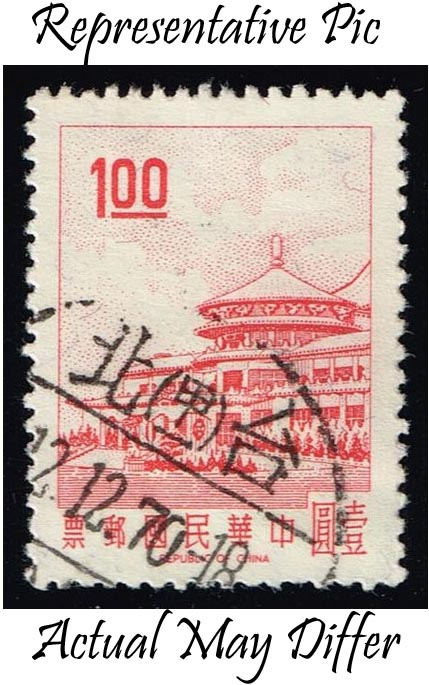 China ROC #1541 Sun Yat-sen Building; Used at Wholesale
