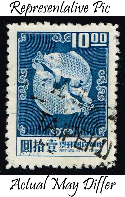 China ROC #1606 Double Carp; Used at Wholesale (0.40)