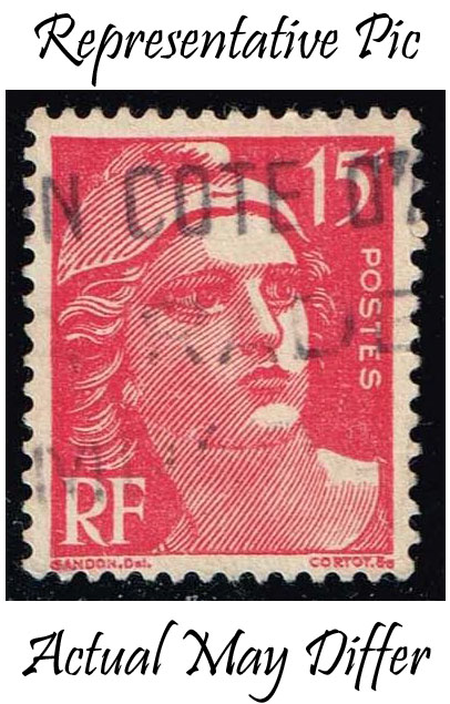 France #602 Marianne; Used at Wholesale (0.25)